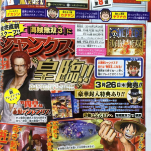 One Piece Pirate Warriors 3 scan 11.png