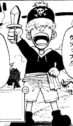 Carotte Avant Ellipse Manga Infobox.png