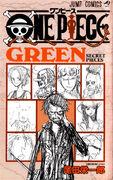 Contratapa del One Piece Green.jpg
