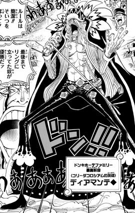 Diamante in the manga
