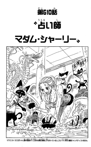 Chapter 610