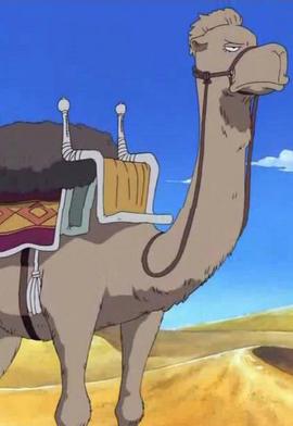 Мацугэ в аниме до таймскипа