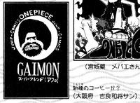 Vol. 7 UGP 62 - 14