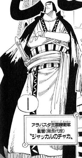 Chaka Manga Infobox.png