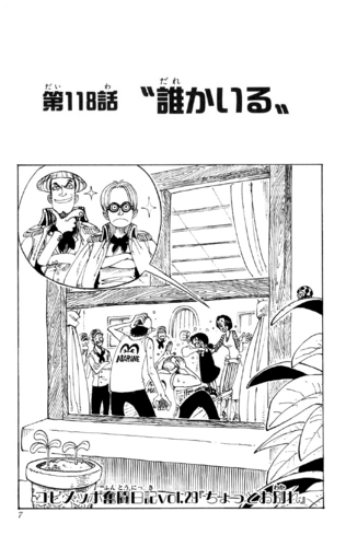 Chapter 118