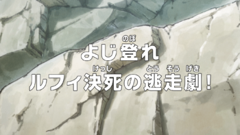 Episode 931