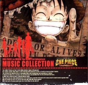 Movie 4 OST - Dead End no Bouken