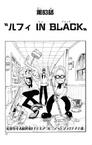 Capítulo 83.png
