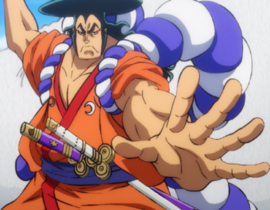 Kozuki Oden no anime