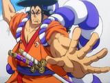 Кодзуки Одэн