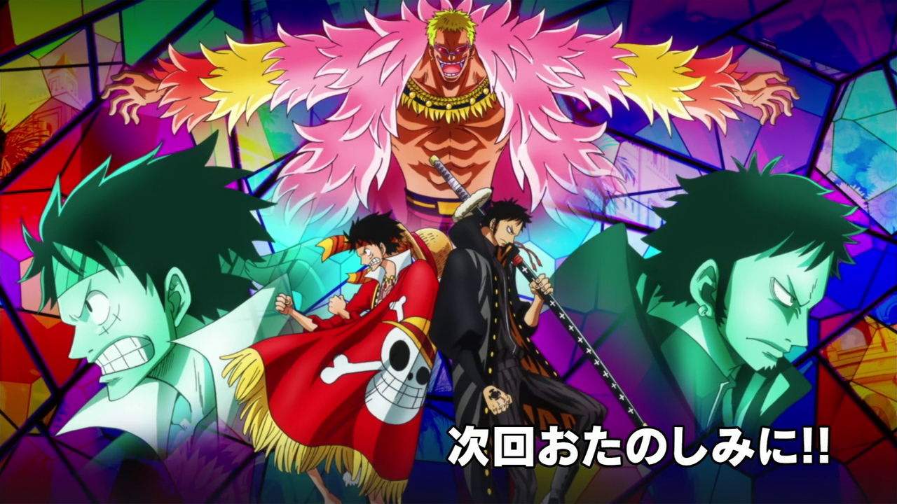 One Piece 15th Anniversary End Card 3.png
