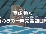 Episode 740