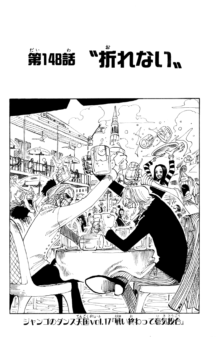 Chapter 148.png