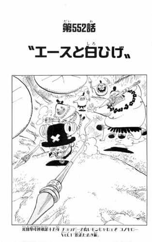 Chapter 552