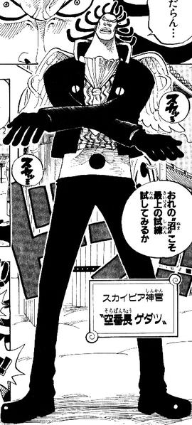 Gedatsu Manga Infobox.png
