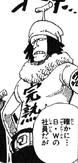 Mr. Mellow Manga Infobox.png