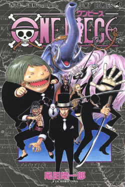 Tome 42 Couverture VO Infobox.png