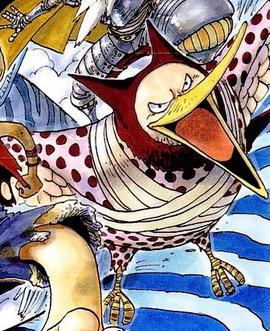 Pierre in the manga