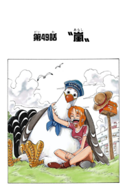 Chapter 49 Colored