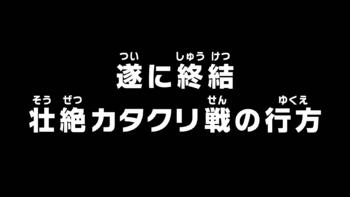 Episodio 871