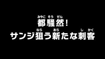 Episodio 924