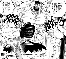 Fruit d'Urouge Manga Infobox.png