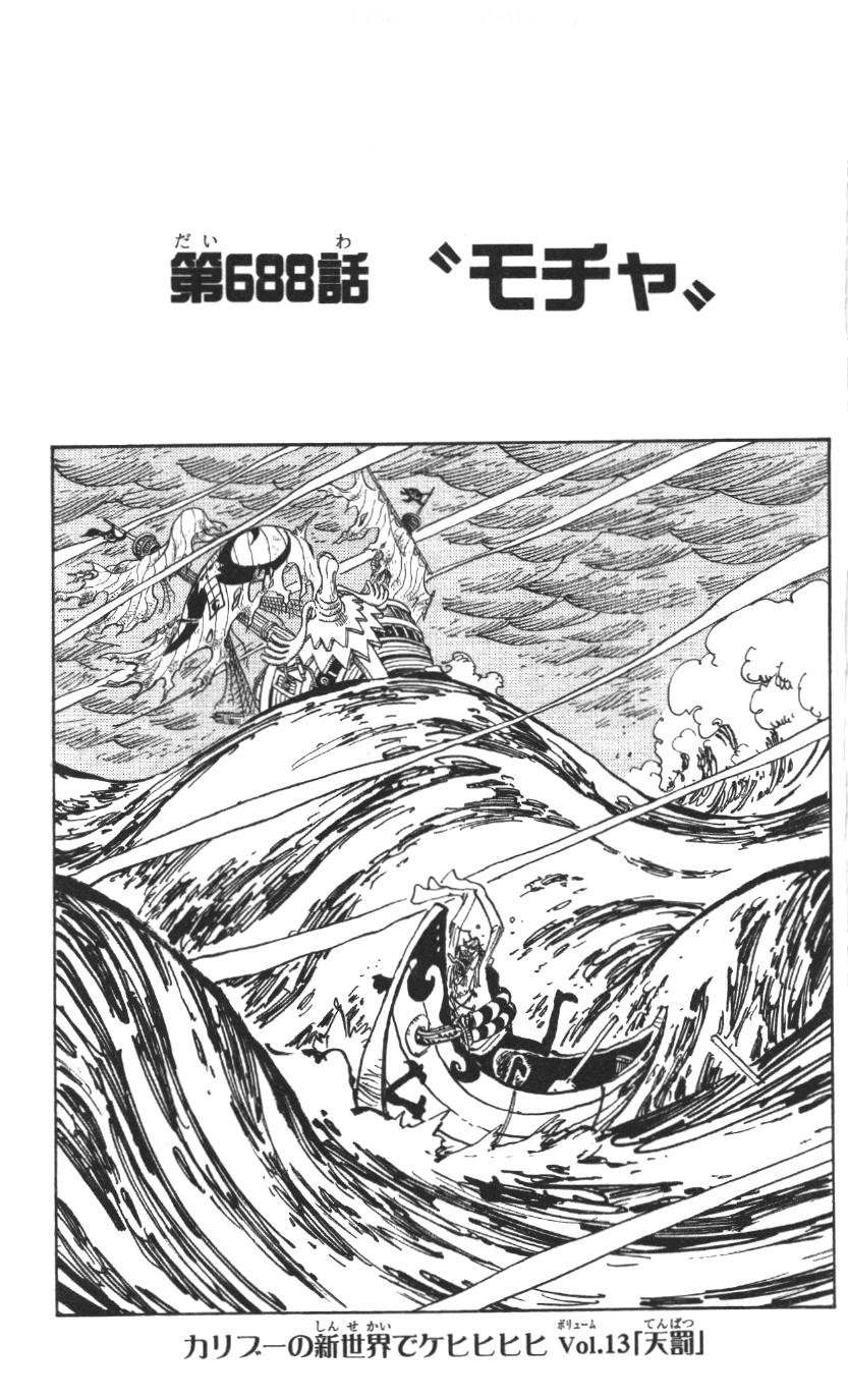 Capítulo 688