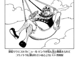 Chapter 1015