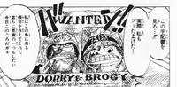 Dori Brogi manga