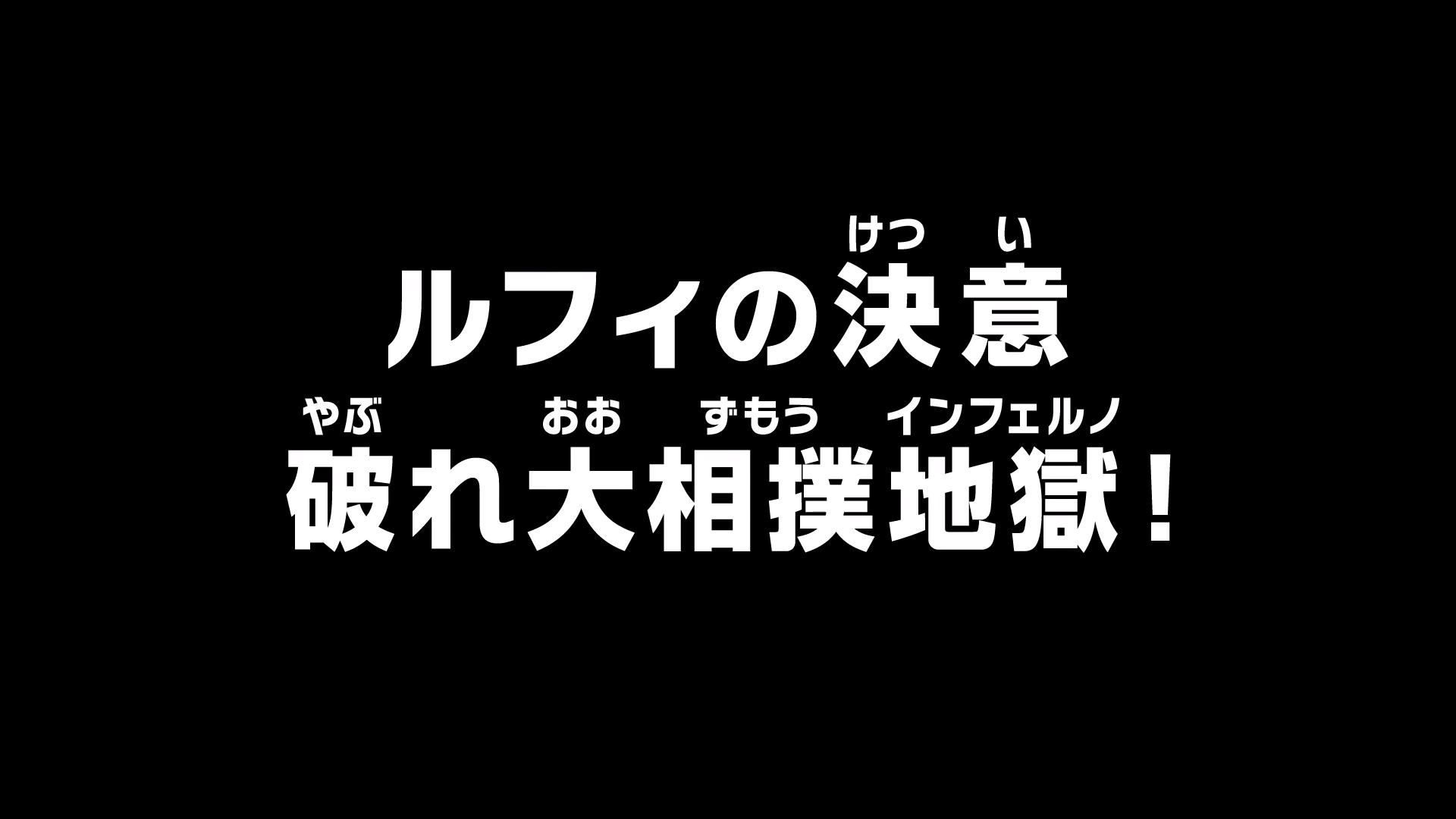 Episode 943