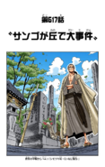 Chapter 617 Colored