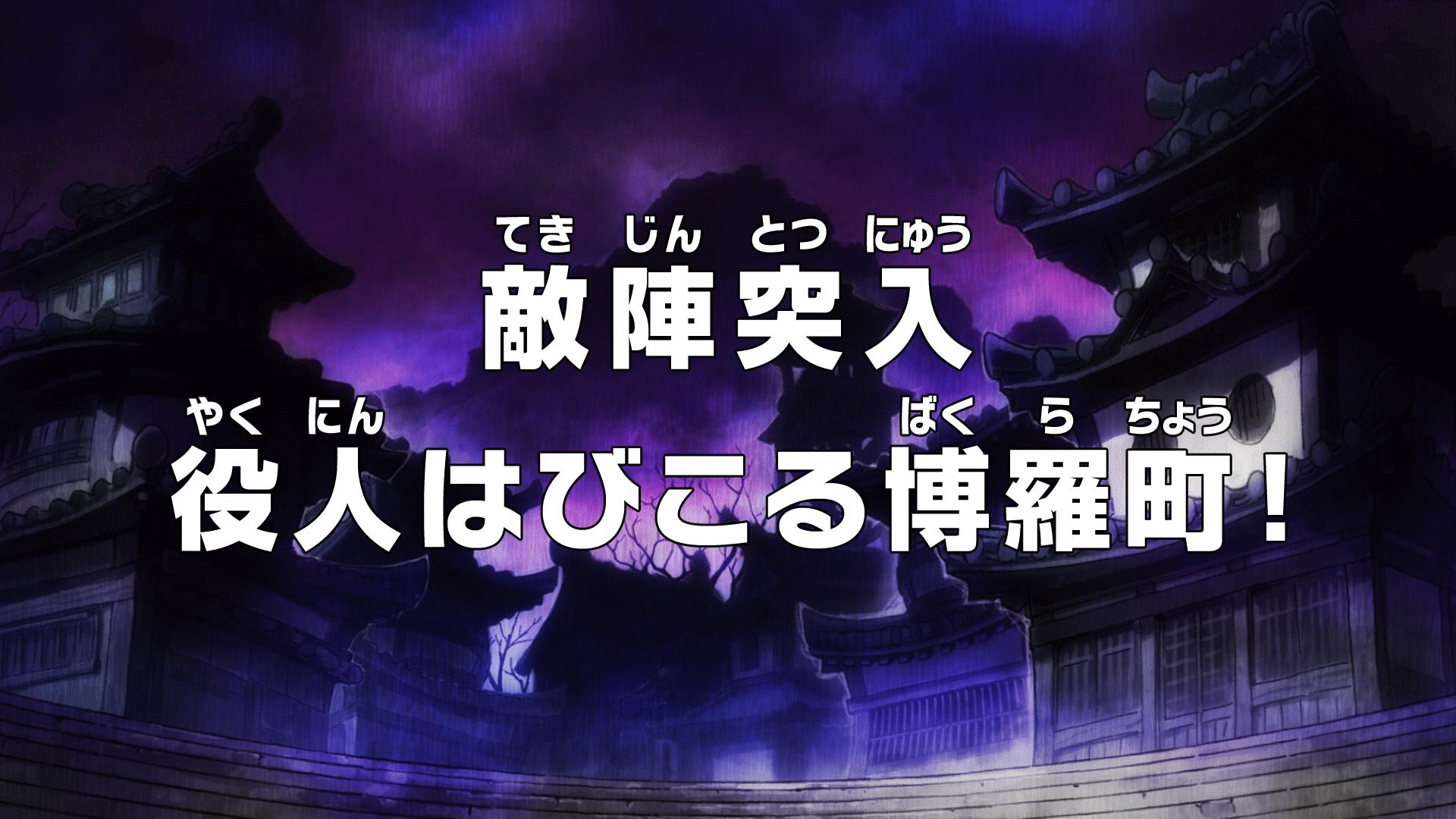 Episode 901