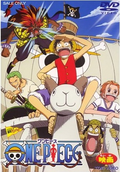 Movie 1 Cover.png