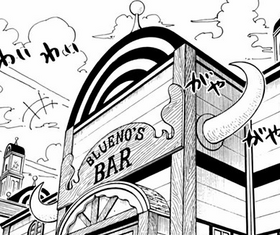 Bar Chez Blueno Manga Infobox.png