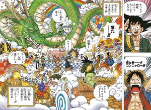 Основные персонажи One Piece и Dragon Ball вместе на вечеринке Шенрона