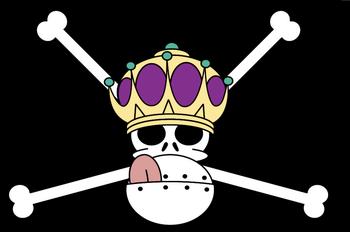 Пираты Вапола