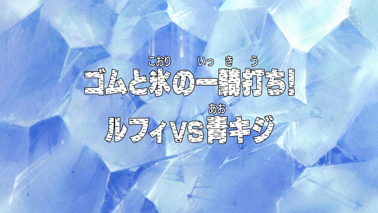Episode 228