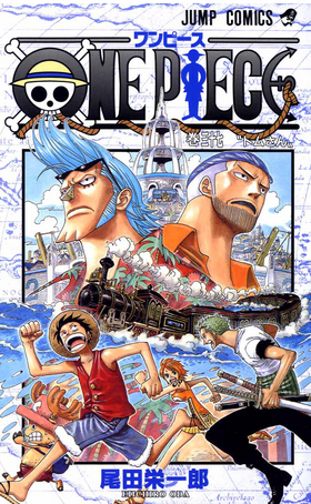 Tome 37 Couverture VO Infobox.png