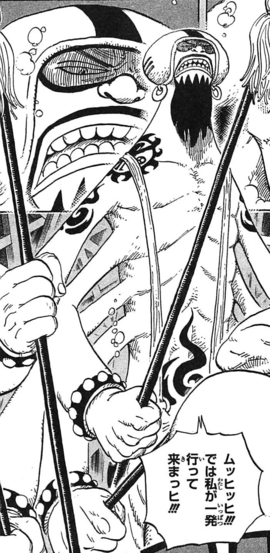 Icaros Much Manga Infobox.png