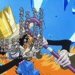 One-Piece-Abertura-18-Hard-Knock-Days-Brook-150x150