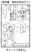 Vol. 11 UGP 44