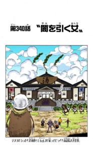 Chapter 340 Colored