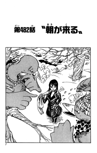 Chapter 482