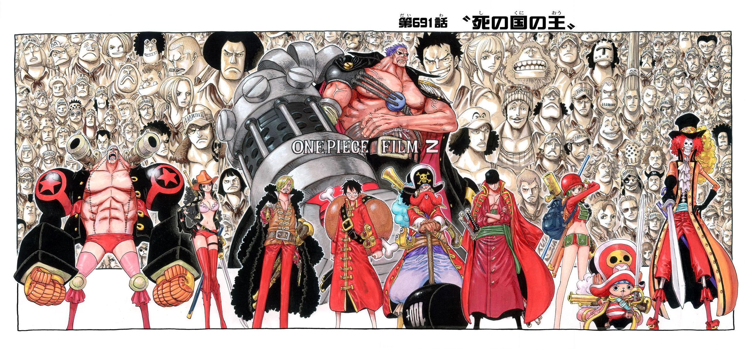 Chapter 691