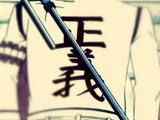 Nanashaku Jitte