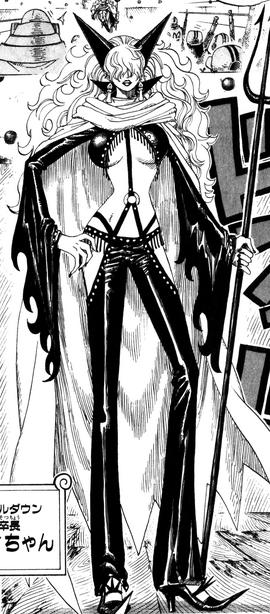 Sadi in the manga