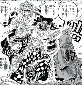Yakuzas Manga Infobox.png