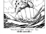 Chapter 952