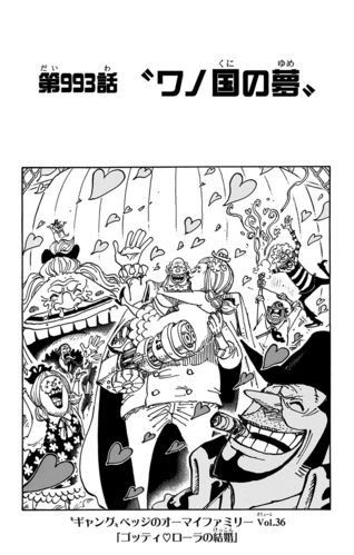 Chapter 993