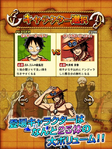One Piece Donjara Character Selection.png